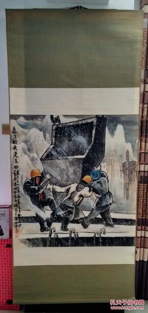 """黄山东方书画院院长刘东方人物画 """"为了明天更美好""""   【画芯93×88厘米】"""