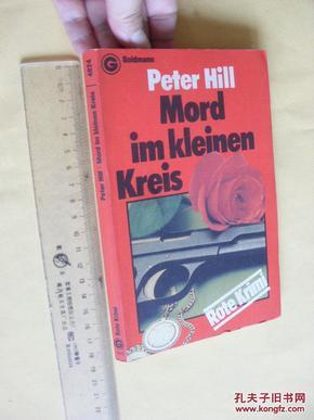 德文原版    Mord im kleinen Kreis.      Peter Hill