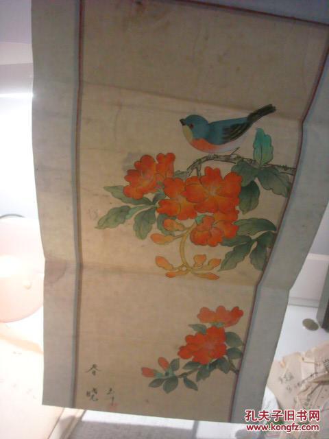 画家王川--画作《春晓》-