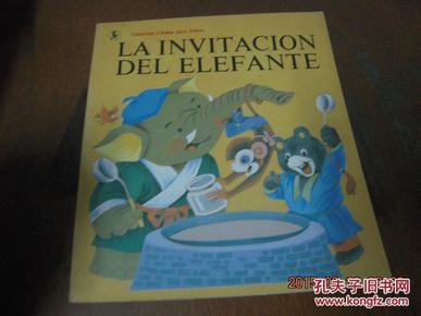 大象请客(LA INVITACION DEL ELEFANTE,中国童话:西文,20开彩色连环画)