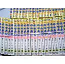 珍藏版 哆啦A梦(1-45册)