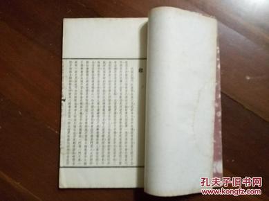太极拳刀剑杆散手合编 散手.,1943年初版.