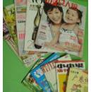 远东经贸导报都市周刊9份合售