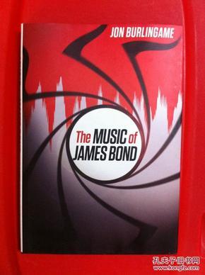 The Music of James Bond (占士邦之音乐)