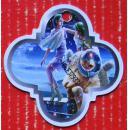 汉沽津滨医院异形卡,绵羊和舞蹈塑料卡--各种卡甩卖--实拍--包真