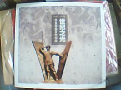 1911-2011 辛亥革命百年纪念 世纪之光【2011-24J字小型张邮票+纪念邮票1.2元【2枚】+版票1.2元8枚+普票1.2元8枚】