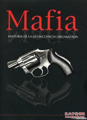 Mafia - 黑手党