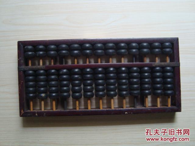 文革时期-老式-旧算盘:13档算盘-本人不会识别木头制品 详情如图所制