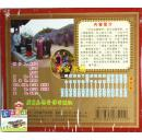 江西赣南客家采茶戏:《红牡丹牵猪牯》