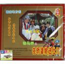 江西赣南客家采茶戏:《 骆马桥之一夜桥婆娘进杜门》