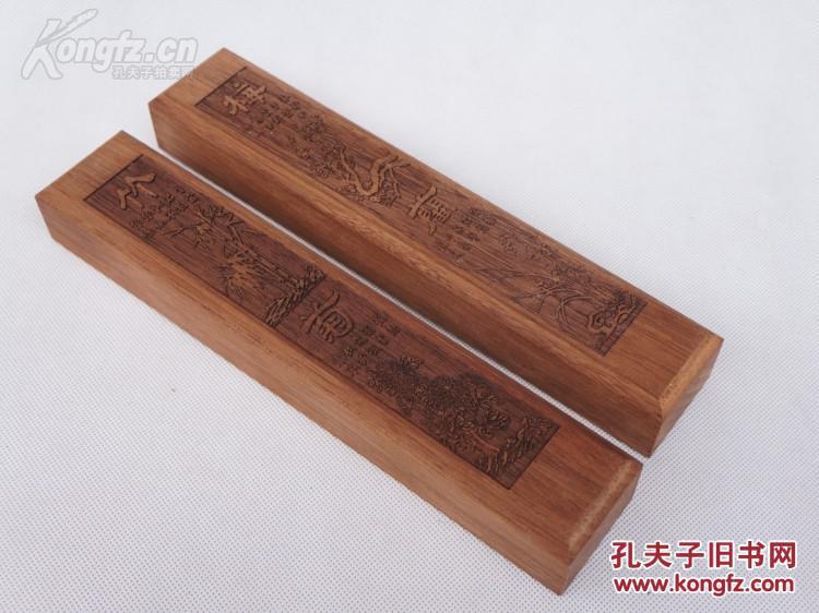 大尺寸,很重高档红实木镇尺一对,雕工好,梅兰竹菊,歙县老木匠的手艺