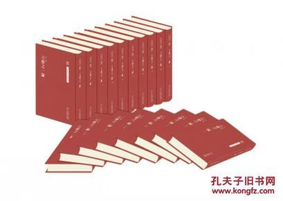 【独家特价预售】布面精装《六艺之一录》(全18卷,规模最大、收录最全的中国古代金石学、文字学、书法学文献集成)孔网独家特价预售