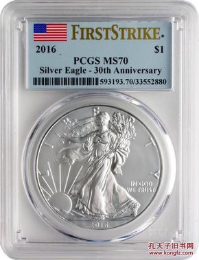 2016年鹰洋银币,PCSG世界权威评级机构保真原封装MS70级,1盎司31.1克纯银,面值一美元, 30周年纪念版。