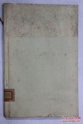 俄文原版 苏联图书馆(第23册)БИБЛИОТЕКИ СССР