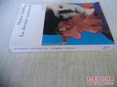 法文原版书  Le dernier samourai