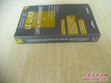 法文原版书   Le guide des sociétés de capital-investissement (French)