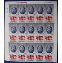 2005年5元印花税票半版(15枚)--全新印花税票甩卖---包真!