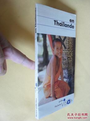 法文原版  En Thaïlande (Guides visa)