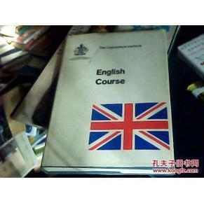 englishcourse