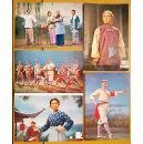 革命现代京剧沙家浜明信片8张(1970年一版一印.、原封套遗失)