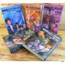机动战士高达UC小说 1-5巻  ①③⑤初版②5刷4刷