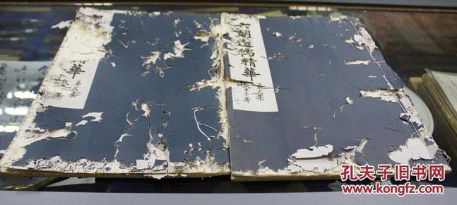 【民国】六朝造像精华:第一、二册合售--珂罗版本---香港大藏家罗少云旧藏