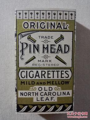 PIN  HEAD香烟盒(清代)