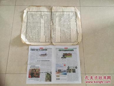 天下第一尺寸?清代老纸残书页《随机发货,文字不一样,纸张一样的》