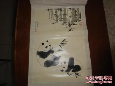 70年代 吴作人画《熊猫》
