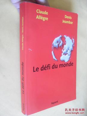 法文原版   Le défi du monde.Allègre Claude, Jeambar Denis