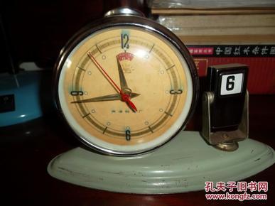 天津产带底座日历小闹钟