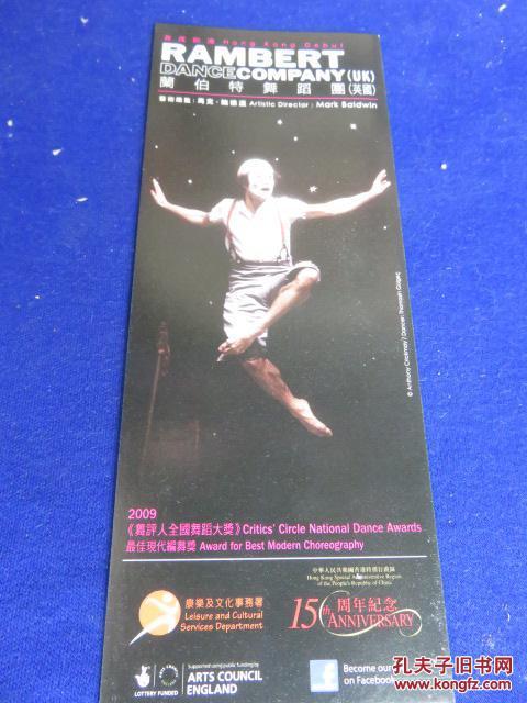 15周年纪念(两张合售)【嘘!安静 中国首度演出】