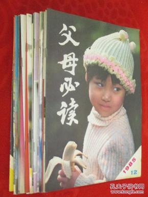 �舵��蹇�璇�   1982-1999骞村��48������  璇�瑙���杩�