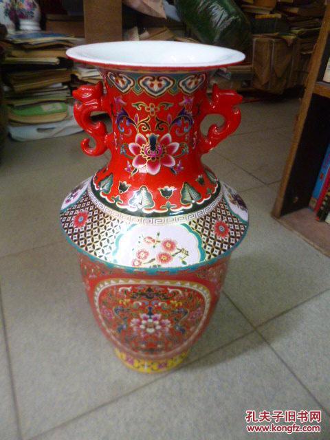 珐琅彩瓷器    ( 水晶釉彩花瓶 )
