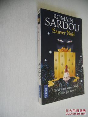法文原版  Sauver Noel