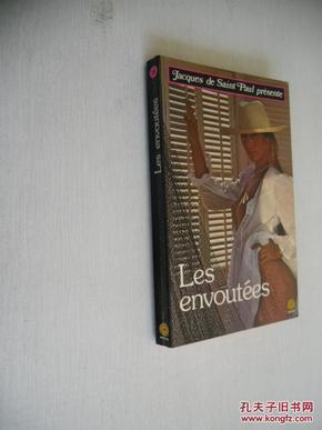 法文原版 Les Envoutees