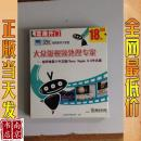 芝麻开门 大众版视频处理专家    3CD