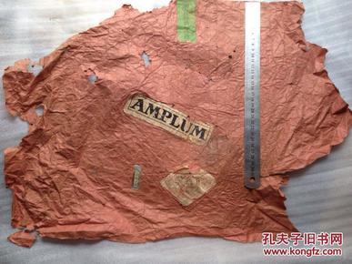 全网唯一  清末烟标(鸦片标)鸦片战争史料  上海嗬商好时洋行销售  荷兰amplum牌鸦片包装纸 尺寸如图 包老包真