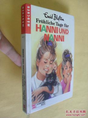 德文原版 插图本    Fröhliche Tage für Hanni und Nanni.Enid Blyton