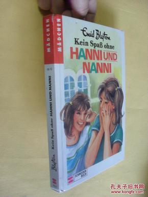 德文原版     Kein Spaß ohne Hanni und Nanni.Enid Blyton