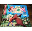 3D动作喜剧动画故事书 熊出没之环球大冒险6本