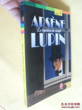 法文原版    Arsène Lupin : Le bouchon de cristal.Maurice Leblanc
