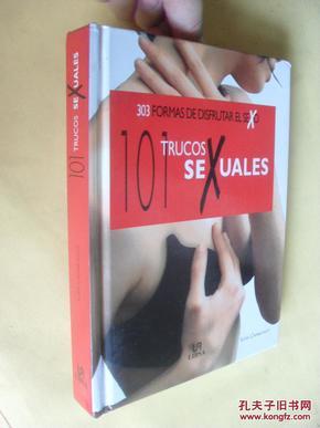 西班牙文原版    101 Trucos Sexuales/101 Fantasies de encontrar el verdadero placer