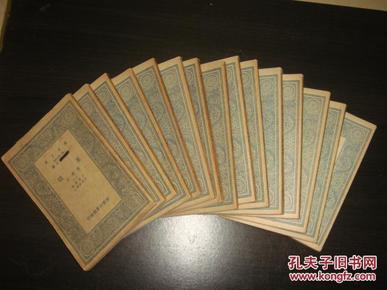 《集韵》(15册全)【民国26年初版】