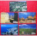 卢森堡等国5枚国际漫游通达国外---四号移动手机卡--实物拍照--保真