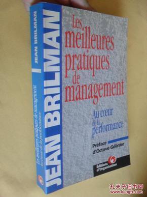 法文原版  Les meilleures pratiques de management : Au coeur de la performance
