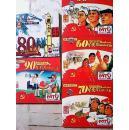 音乐光盘 50,60,70,80,90年代歌声(五盒合售)