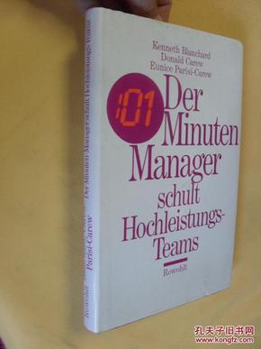 德文原版    Der Minuten-Manager Schult Hochleistungs-Teams
