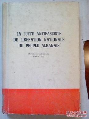 la lutte antifasciste de liberation nationale du peuple albanais