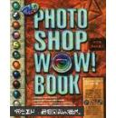 The Photoshop 6 WOW! Book(无盘)